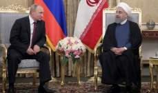 بوتين وروحاني بحثا الملف السوري على هامش قمة قزوين