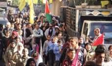 فصائل منظمة التحرير الفلسطينية: لدعم وكالة الاونروا لكي تتمكن من القيام بواجباتها