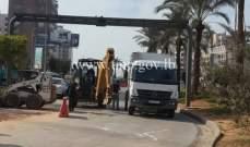 قطع السير الممتد من أوتوستراد الجناح- الماريوت باتجاه بيروت بسبب أشغال وحفريات