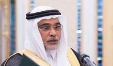 السفير السعودي في إندونيسيا: تدويل الحرمين إعلان حرب