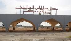 رويترز: الجيش الليبي ما زال يسيطر على مطار طرابلس الدولي