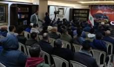 القطان: إذا سقط محور المقاومة سقطت كرامة الأمة والصهاينة أجبن من أن يشنوا حربا علينا