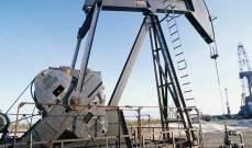 انتهاء حالة الطوارئ في حقل مجنون النفطي جنوبي العراق