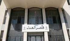 إشكال أمام مكتب قاض بقصر عدل بعبدا بين محام وعناصر من المعلومات