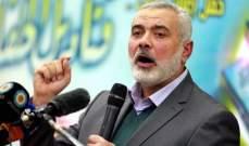 هنية: من يدخل غزة من جنود الإحتلال إما أن يكون أسيراً أو قتيلاً