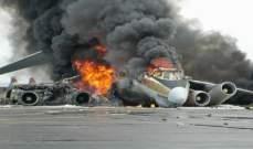 العربية: إثيوبيا ترسل الصندوق الأسود للطائرة المنكوبة إلى باريس