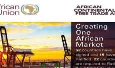 الاتحاد الإفريقي يستعد لإطلاق منطقة التجارة الحرة بين أعضائه