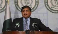 خارجية باكستان دانت بشدة الهجوم على حافلة للحرس الثوري الإيراني