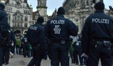 الشرطة الالمانية: مجهول يعتدي على سيدة محجبة حامل في برلين
