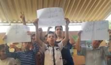 اعتصام لجمعيات تعنى بذوي الاحتيجات الخاصة أمام سراي جونيه احتجاجا على عدم دفع المتأخرات للجميعات