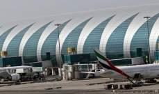 سلاح الجو المسير اليمني ينفذ هجوماً جوياً بطائرة صماد 3 على مطار دبي