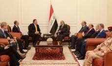 عبد المهدي لبومبيو: العراق مستمر بسياسته المتوازنة مع جميع الدول المجاورة بما فيها إيران