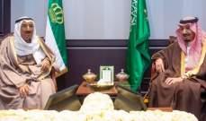 ملك السعودية التقى ملك البحرين وأمير الكويت والمستشارة الألمانية في شرم الشيخ