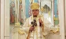 المطران درويش ترأس رتبة الهجمة وقداس الفصح في كاتدرائية سيدة النجاة
