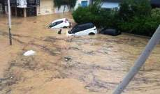 قتيل جراء فيضانات تسببت بها أمطار طوفانية في نابل شمال شرقي تونس