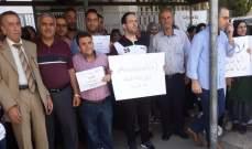 النشرة: اضراب واعتكاف عن العمل في ادارات الجنوب
