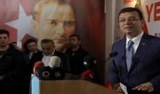 مرشح المعارضة في اسطنبول: ما زلت متقدما في الانتخابات البلدية