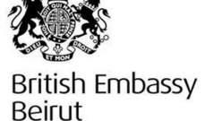 قاضي التحقيق بجبل لبنان أمر بتسليم جثة ريبيكا ديكس إلى سفارة بريطانيا