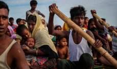 الأمم المتحدة تعد خططًا لتوطين لاجئي الروهينغا في جزيرة في بنغلادش