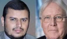الحوثي يناقش مع غريفيث تنفيذ اتفاق الحديدة وتبادل الأسرى