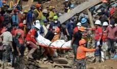 إرتفاع حصيلة إعصار الفيليبين إلى 81 قتيلا