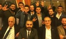 """الأمين العام لحزب """"الكتائب"""" التقى أعضاء إقليم البترون كافة"""