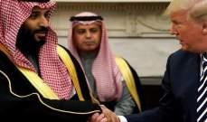 22 مشروع قرار لإحباط خطة ترامب بشأن إتمام مبيعات عسكرية للسعودية والإمارات والأردن