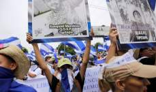 المعارضة في نيكاراغوا تواصلن التظاهر ضد سياسة الرئيس دانييل أورتيغا