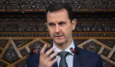 """التطبيع """"الرئاسي"""" مع سوريا معلق حتى الانتصار الكامل"""