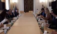 وزير الصناعة اجتمع بأعضاء من اتحاد الصناعيين الايطاليين وبنك التطوير الاوروبي