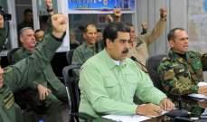 واشنطن بوست:خطة مادورو تنهار تاركة أميركا تبحث عن الخطوات المقبلة
