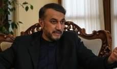عبد اللهيان: إيران ستستمر بدعمها للحل السياسي للأزمة في سوريا