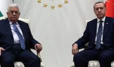 أردوغان عقد لقاء مغلقا مع عباس في قصر بيلاربيي في إسطنبول