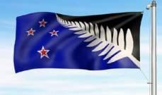 خارجية نيوزيلندا تعلن تقديم مساعدات اضافية للاجئي الروهنغيا