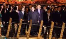 كيم يقوم بنزهة ليلية في سنغافورة عشية قمته مع ترامب