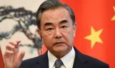 وزير خارجية الصين:لا أحد يرغب بتكرار العمل العسكري في شبه الجزيرة الكورية