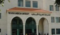الأخبار:العقوبات على حزب الله قد تطال المنح المدرسية لبعض الطلاب بالجامة الأميركية