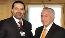 الحريري بحث هاتفيا مع رئيس البرازيل في العلاقات الثنائية وتطورات المنطقة