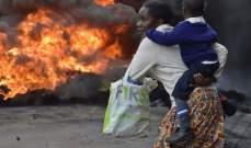 ارتفاع حصيلة قتلى الهجوم على مجمع فندقي في نيروبي الى 15 شخصا