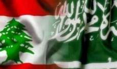 مصادر للجمهورية: زيارةوفد من مجلس الشورى السعوديالى بيروت تاريخية