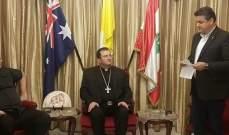 المطران طربيه التقى وفد من الرابطة المارونية بأستراليا:للالتفاف حول الكنيسة والأبرشية