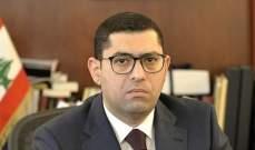 محافظ جبل لبنان التقى سفير ارمينيا
