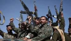 """""""أنصار الله"""" تعلن مقتل وإصابة عسكريين بهجمات على القوات الحكومية في تعز"""