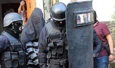"""الداخلية المغربية تعلن تفكيك خلية من 6 أشخاص تنتمي لـ """"داعش"""""""