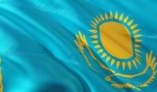 خارجية كازخستان: مسار أستانا أدى المهمة الموكلة إليه