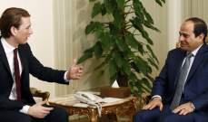 السيسي بحث مع كورتز بالعلاقات الثنائية وجهود مكافحة الهجرة غير الشرعية والإرهاب