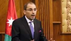 وزير الخارجية الأردني يبحث مع نظيره الفرنسي نسحاب أميركا من سوريا