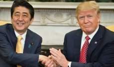 آبي: ناقشت مع ترامب ملفات كوريا الشمالية والقضايا الاقتصادية