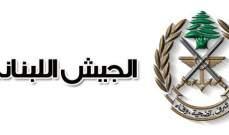 قيادة الجيش نعت الرقيب وهبي الذي استشهد في محلة منطقة مرجحين - الهرمل