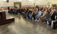 جعجع: المرشح زياد حواط المدعوم من قبلنا يحظى بقبول واسع في جبيل
